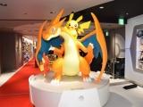 Pokemon Mega Center Tokyo 06