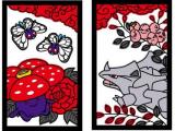 pokemon-hanafuda-4