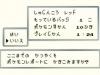 pto1-31501