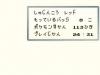 pto4-11251
