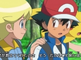pokemon-xy-001-05001