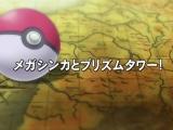 pokemon-xy-002-01001