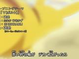 pokemon-xy-003-03501