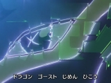 pokemon-xy-003-04001