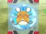 pokemon-xy-003-17001