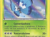 Pokémon TCG - Prismillon Rivage