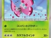 Pokémon TCG - Prismillon Floraison
