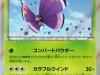 Pokémon TCG - Prismillon Monarchie