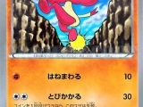TCG Pokemon - Rising Fist 054