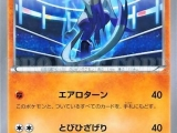 TCG Pokemon - Rising Fist 055