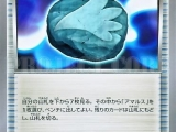 TCG Pokemon - Rising Fist 086