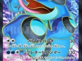 TCG Pokemon - Rising Fist 098