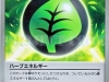 TCG Pokemon - Rising Fist 095