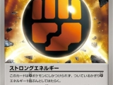 Rising Fist - D - Strong Energy