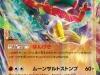 Rising Fist - Hawlucha-EX