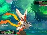 Pokemon ROSA - Mega-Brasegali 01
