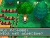 Pokemon ROSA - Super Base Secrete 1