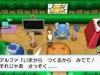 Pokemon ROSA - Super Base Secrete 13