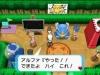Pokemon ROSA - Super Base Secrete 14