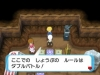 Pokemon ROSA - Super Base Secrete 21