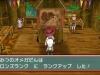 Pokemon ROSA - Super Base Secrete 23