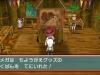 Pokemon ROSA - Super Base Secrete 24