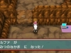 Pokemon ROSA - Super Base Secrete 9