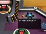 20090605_scramble15.jpg