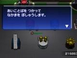 20090605_scramble16.jpg