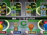 20090605_scramble21.jpg