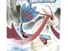 supreme-victors-milotic-theme-deck.jpg