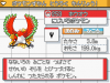 capture_pokedexho-oh.png