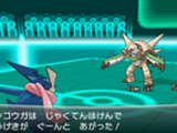 pokemon-xy-vulne-assurance-01