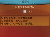 pokemon-xy-vulne-assurance-02