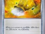 tcg_xy_02_73