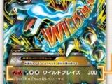 wild-blaze-55
