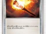 wild-blaze-d1
