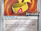 1200_XYPxxx_T_CHIKARAnoHACHIMAKI.indd