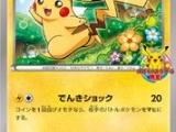 xy-pikachu-promo