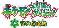 logo_tankentai