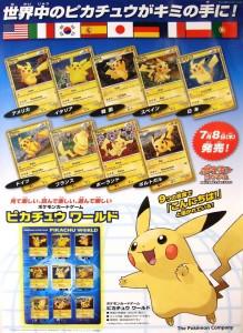pikachu-world-collection