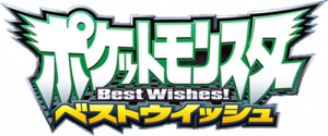 Logo Pokémon Best Wishes