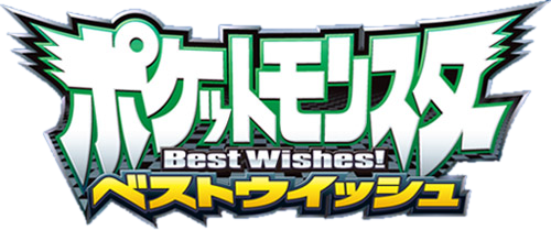 Logo de Best Wishes