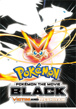 L'afficle du film Pokémon Noir