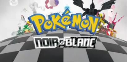 31 pisodes de pok mon noir et blanc en un jour pok mon - Pokemon noir et blanc personnage ...