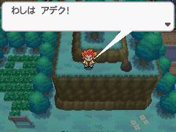 Rencontrer n pokemon blanc 2