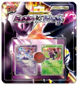 Mewtwo vs Genesect Deck Kit