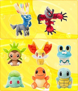 Pokemon XY - Pokemon Dolls