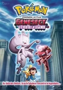Film 16 Pokémon