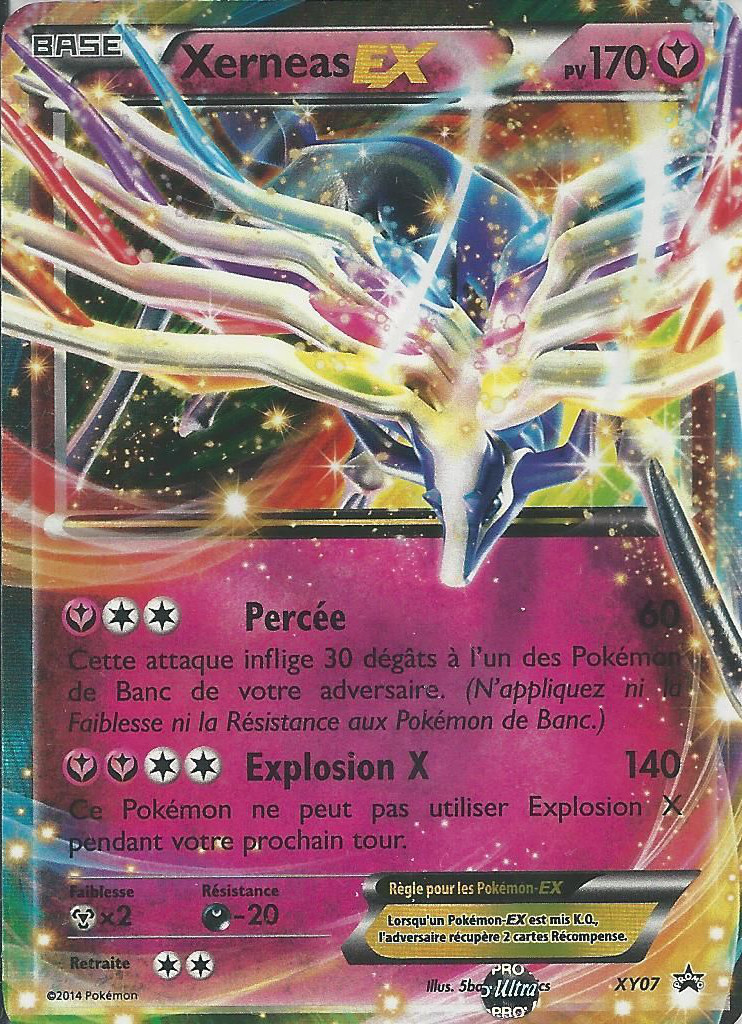 Boutique couture coupon pokemon x and y
